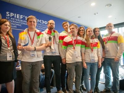 О финале Международного молодежного энергетического форума