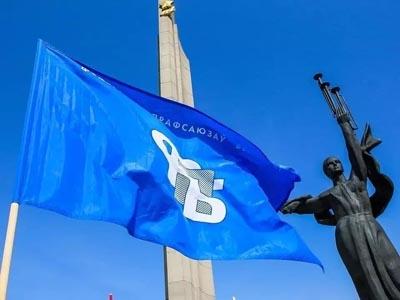 Международная конференция Федерации профсоюзов Беларуси